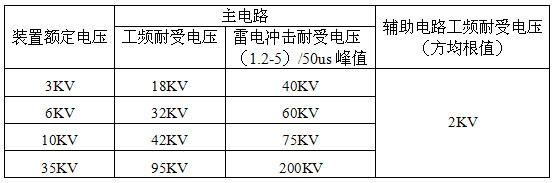 较大容量的电容器组则可采用双星形接线